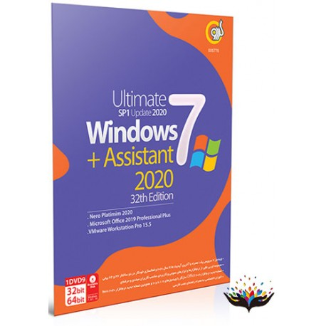 ویندوز Windows7+Assistant 2020