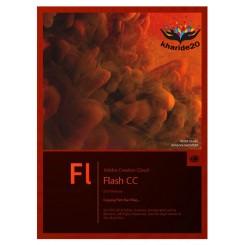 نرم افزار 2014 Flash CC Collection Ver.5