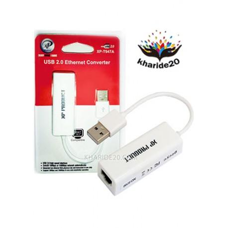 کارت شبکه T947 XP USB