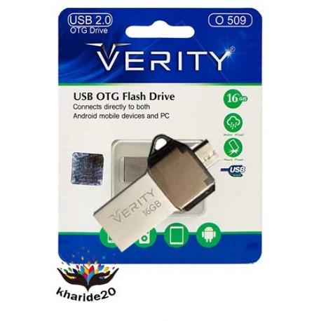 فلش مموری VERITY O509 16 GB OTG