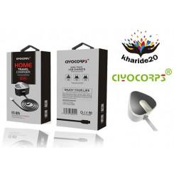 شارژر CIOCORPS ES-D25