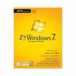 ویندوز Windows 7 UEFI Support (Only 64 Bit)