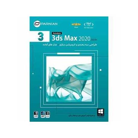 نرم افزار Autodesk 3ds Max 2020 نشر پرنیان