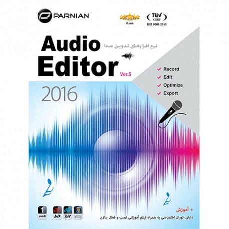 نـرم افـزارهـای تـدویـن صـدا + آموزش Audio Editor Ver.5 2016