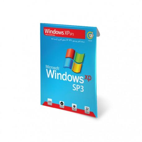 ویندوز سرویس پک 2-3 WINDOWS XP |قیمت پشت جلد 105000 ریال |1DVD