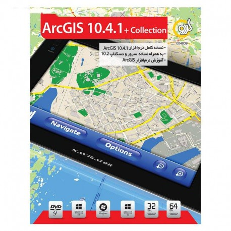 نرم افزار ArcGIS 10.5 + Collection Ver.7