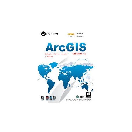 نرم افزار ArcGIS 10.5 + Collection Ver.7