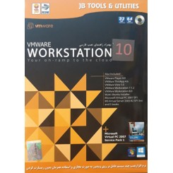 نرم افزار VMware workstation 10