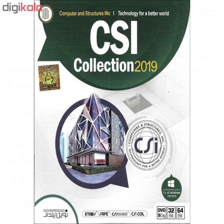 نرم افزار CSI COLLECTION 2019 | قیمت پشت جلد 198000 ریال| 1 DVD9
