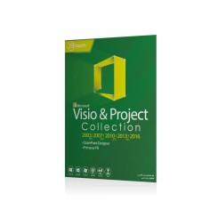 نرم افزار JB Visio & Project Collection 2017|قیمت پشت جلد 15000