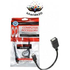 کابل تبدیل OTG به USB 0.25CM XP