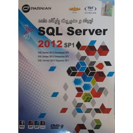 نرم افزار Microsoft SQL Server 2012 sp1 |قیمت پشت جلد 9000