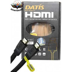 کابل HDMI کنفی DATIS 3M