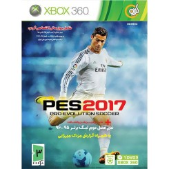 بازی PES 2017 ایکس باکس گزارش فارسی