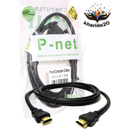 کایل HDMI یک و نیم متری P-net