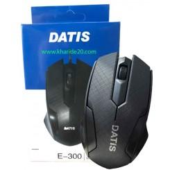 موس سیم دار داتیس DATIS E300