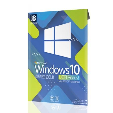 نرم افزار شرکت جی بی WINDOWS 10 All Edition - uefi sup |قیمت پشت جلد 240000 ریال