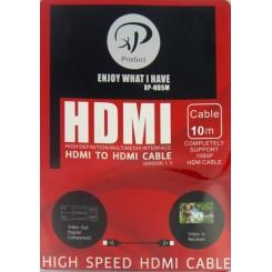 کابل 10 متری کنفی پک دار XP HDMI
