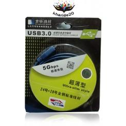 کابل هارد اکسترنال 1.5m USB 3.0
