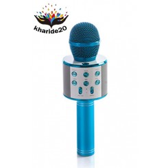میکروفون بلوتوثی مدل SMART BERRY WS-858 Blue