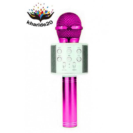 میکروفون بلوتوثی مدل SMART BERRY Pink