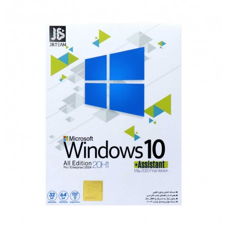 Windows 10 +assistant / شرکت JB