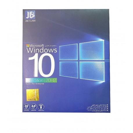 Windows10 all edition 20 H2 / شرکت JB