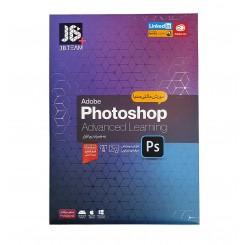 آموزش Photoshop سطح حرفه ای / شرکت JB