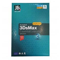 آموزش نرم افزار 2020 3DsMax / شرکت JB