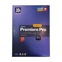 آموزش نرم افزار Premiere Pro / شرکت JB