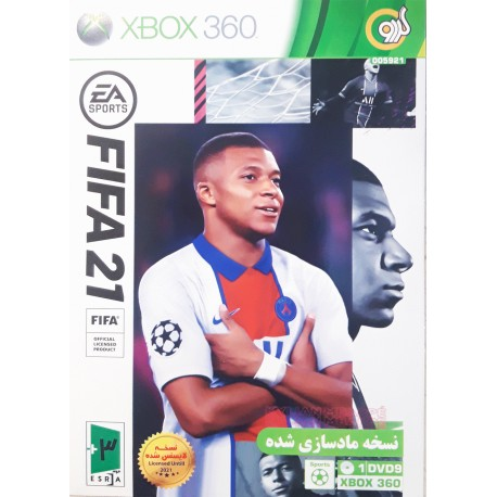 بازی FIFA 20 ایکس باکس 360
