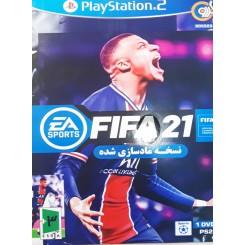 بازی جدید FIFA 2021 گردو ps2