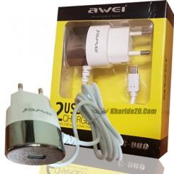 آداپتور شارژر همراه کابل میکرو ۲آمپر AWEI C-800