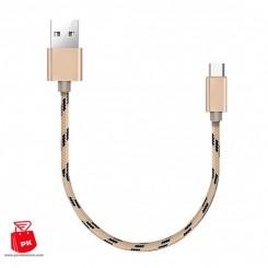 کابل پاور بانکی ابریشمی 30سانتی USB به TYPE-C