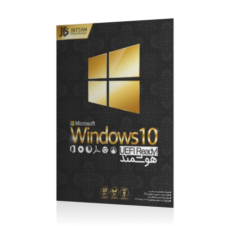 ویندوز هوشمند7 |تعداد حلقه :1DVD9 |قیمت پشت جلد :130000 ریال