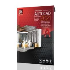نرم افزار autocad 2021 | شرکت jb