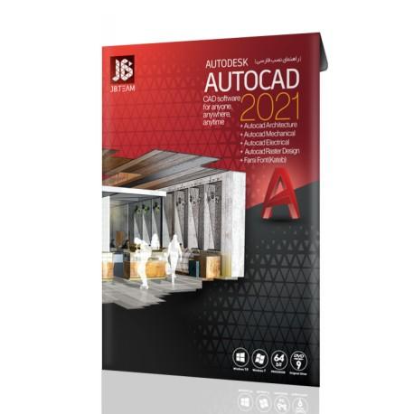 نرم افزار autocad 2021 | قیمت پشت جلد 255000 ریال