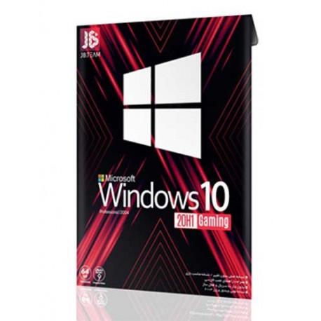 Gaming Windows 7 شرکت جی بی
