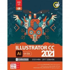 نرم افزار گردو ایلاستریتور 2021 |Illustrator CC 2021