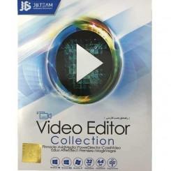 مجموعه نرم افزارهای ادیت فیلم | Video Editor collection جی بی