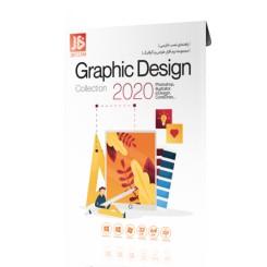 نرم افزار Graphic Design 2020 جی بی