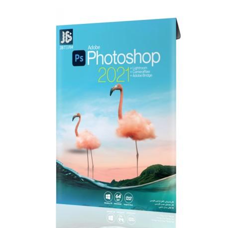 نرم افزار فتوشاپ Photoshop 2021 گردو