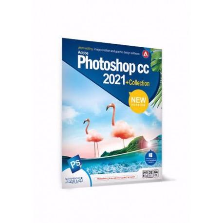 نرم افزار فتوشاپ Photoshop 2021 جی بی