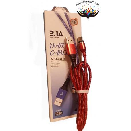 کابل شارژر و دیتا Type-C ابریشمی Date Cable