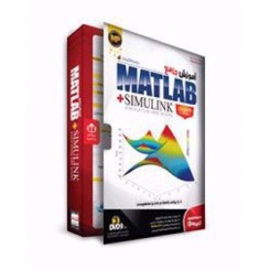آموزش جامع Matlab + Simulink