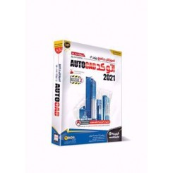 نرم افزار Autocad 2015 Sp2 (قیمت پشت جلد 13 هزار تومان)