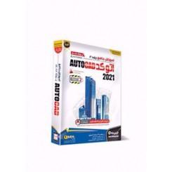 آموزش جامع Autocad 2021- پارت 2
