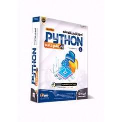 آموزش پایتون - پیشرفته - مخصوص علم داده قیمت پشت جلد 1500000