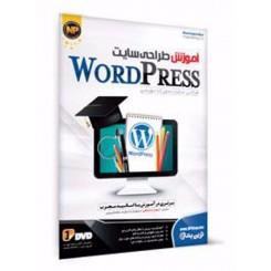 آموزش طراحی سایت با وردپرس word press