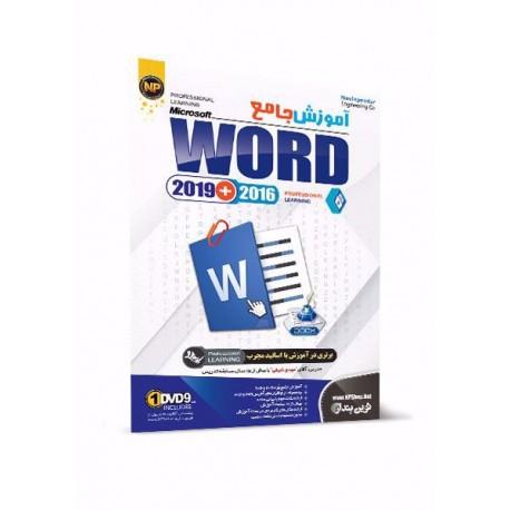 آموزش جامع WORD 2019+2016